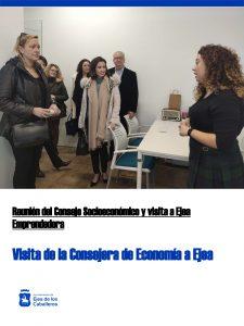 Ejea expone al Gobierno de Aragón sus retos estratégicos de desarrollo socioeconómico