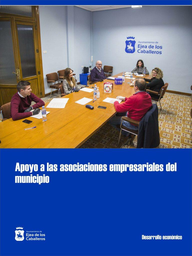 El Ayuntamiento de Ejea de los Caballeros renueva su apoyo a las asociaciones empresariales