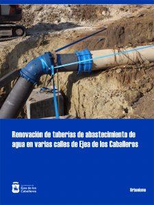 Renovación de tuberías de abastecimiento en varias calles del Casco Antiguo de Ejea de los Caballeros