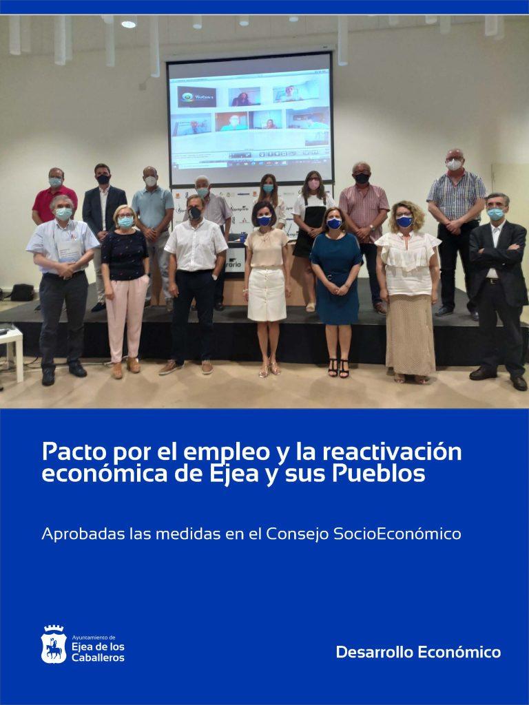Los agentes sociales y económicos de Ejea de los Caballeros aprueban un gran pacto para el empleo y la reactivación económica