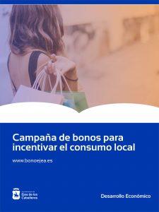 Comerciantes y hosteleros de Ejea los Caballeros ya se pueden adherir a la campaña de bonos para incentivar el consumo local