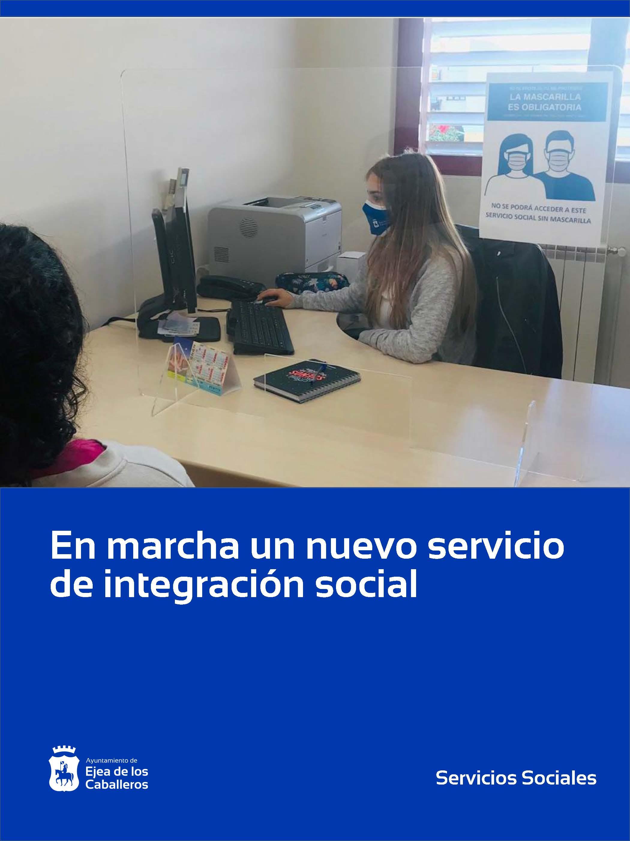 Ejea pone en marcha la figura del Integrador Social