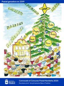El Ayuntamiento de Ejea de los Caballeros convoca a los escolares para participar en el VII Concurso de Tarjetas de Navidad