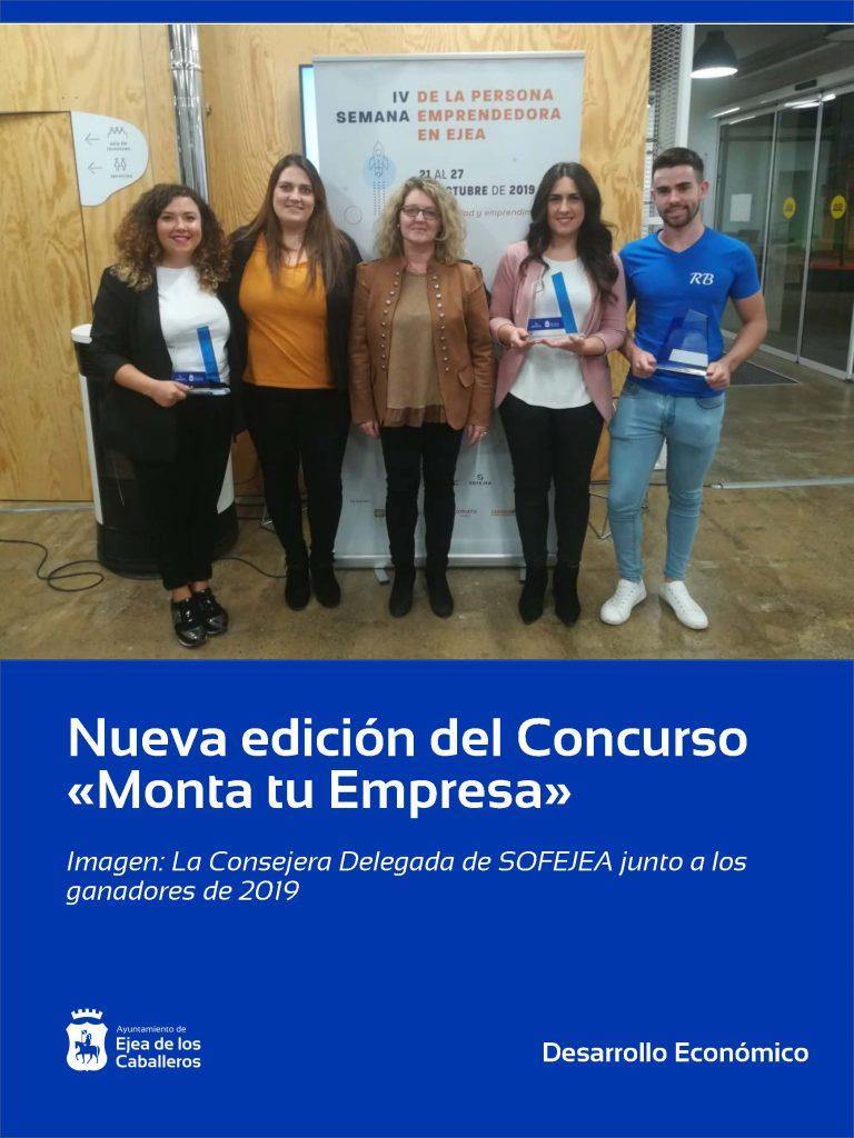 Ayuntamiento de Ejea de los Caballeros y SOFEJEA impulsan una nueva edición del Concurso «Monta tu Empresa»