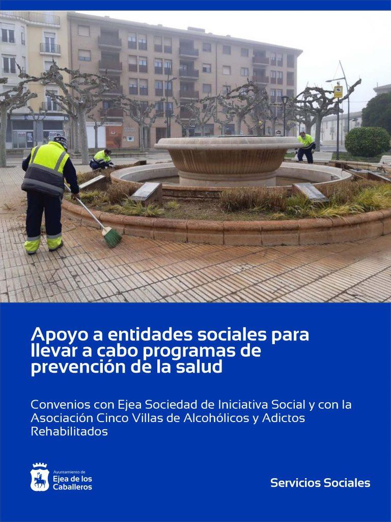 El Ayuntamiento de Ejea de los Caballeros colabora con entidades sociales para la ejecución de programas de prevención de la salud