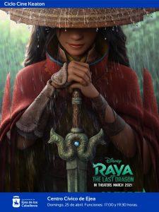"""Ejea apoya el cine: con la película de animación """"Raya y el último dragón"""" se retoma el cine comercial"""