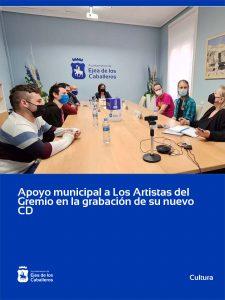 El Ayuntamiento de Ejea de los Caballeros colaborará en la grabación del nuevo CD de los Artistas del Gremio