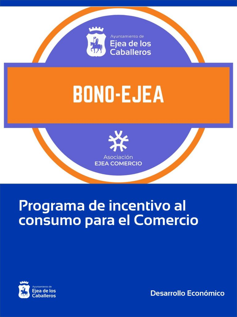 Lee más sobre el artículo Programa de incentivo al consumo para el Comercio de Ejea y sus Pueblos