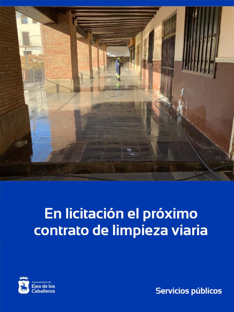 El Ayuntamiento de Ejea destinará 2.981.972,76 euros a la mejora del servicio de limpieza viaria los próximos 5 años