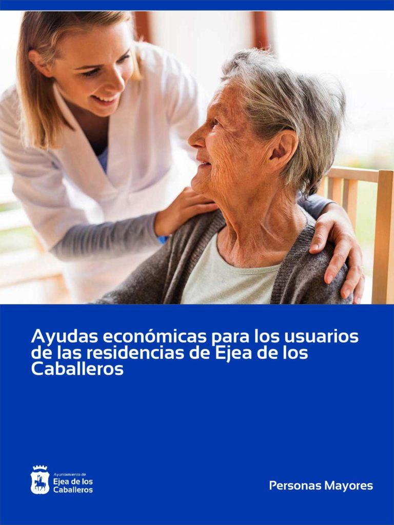 Lee más sobre el artículo El Ayuntamiento de Ejea concederá ayudas económicas para atención a personas mayores en centros residenciales del municipio