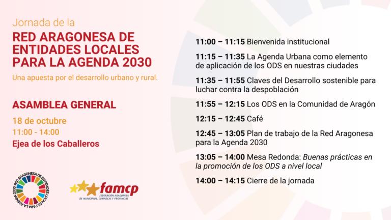 Lee más sobre el artículo Jornada Red Aragonesa de Entidades Locales para la Agenda 2030