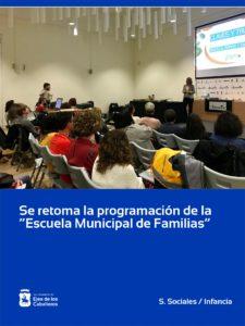 """Lee más sobre el artículo Se retoma el Programa Municipal """"Escuela de Familias"""", dirigido a la formación de familias, la educación y la crianza"""