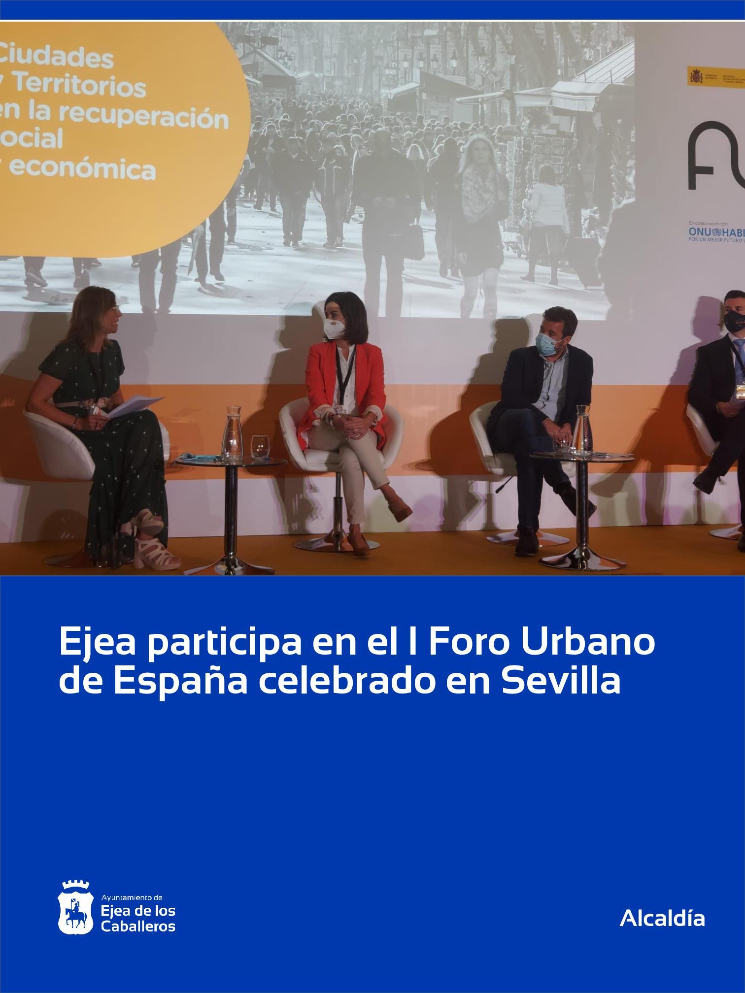 En este momento estás viendo El Ayuntamiento de Ejea de los Caballeros participa en el foro más importante de gobiernos locales en España